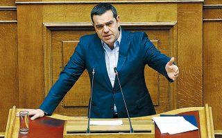 Ο κ. Αλ. Τσίπρας άσκησε εκ νέου κριτική στην κυβέρνηση για το προσφυγικό.