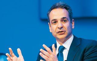 O κ. Μητσοτάκης, στη συνέντευξή του στο Bloomberg, αναφέρθηκε εκτενώς στο θετικό επενδυτικό κλίμα που διαμορφώνεται πλέον στη χώρα μας.