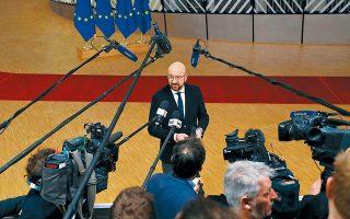 Διμερείς επαφές με τους ηγέτες των 27 κρατών-μελών θα έχει ο πρόεδρος του Ευρωπαϊκού Συμβουλίου, Σαρλ Μισέλ.