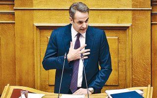 «Χρέος μας να μην αφήσουμε την κοινωνική ζωή να γίνει ποδοσφαιρική αρένα», ανέφερε μεταξύ άλλων ο πρωθυπουργός Κυριάκος Μητσοτάκης από το βήμα της Βουλής.