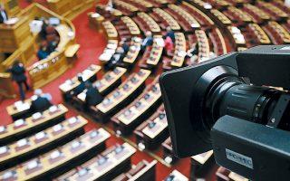 Αφορμή για νέες εντάσεις αναμένεται να δώσει το υπό επεξεργασία νομοσχέδιο που αφορά τους όρους πραγματοποίησης διαδηλώσεων, καθώς και αυτό για τις προϋποθέσεις κήρυξης απεργιών στις συγκοινωνίες.