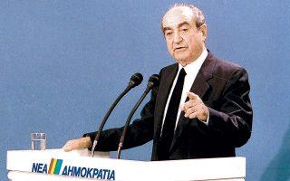 Ο Κωνσταντίνος Μητσοτάκης χρειάστηκε τρεις εκλογικές αναμετρήσεις το 1989-1990 για να υπερκεράσει η Νέα Δημοκρατία το εμπόδιο στην αυτοδυναμία ενός εκλογικού συστήματος που ήταν πολύ κοντά στην απλή αναλογική.