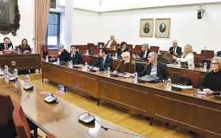 Σήμερα το πρωί αναμένεται να συνεχιστεί η κατάθεση της κ. Ράικου στην προανακριτική επιτροπή της Βουλής.