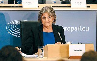 «Η πράσινη συμφωνία είναι τόσο ευρείας κλίμακας, που πιστεύω ότι ο ιδιωτικός τομέας θα τη δει ως μεγάλη ευκαιρία. Είναι μια πρόκληση άνευ προηγουμένου», αναφέρει χαρακτηριστικά η επίτροπος Συνοχής και Μεταρρυθμίσεων της Ε.Ε., Ελίζα Φερέιρα.