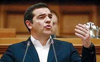 Ο κ. Τσίπρας έκανε λόγο για «επιδείνωση» της κατάστασης της μεσαίας τάξης.