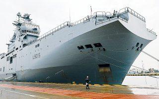 Το ελικοπτεροφόρο «Ντιξμούντ» του γαλλικού ναυτικού βρέθηκε στον Πειραιά, προτού αναχωρήσει για το Βόρειο και Ανατολικό Αιγαίο.