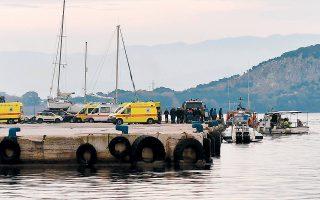 Στο ναυάγιο στους Παξούς λίγο μετά τις 7.30 π.μ. του περασμένου Σαββάτου, σύμφωνα με τον έως τώρα απολογισμό, 12 άτομα ανασύρθηκαν νεκρά, ενώ ακόμη 20 αγνοούνται.
