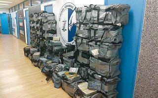 Κατά την επιχείρηση της Δίωξης Ναρκωτικών, στις 24 Ιανουαρίου, κατασχέθηκαν 1,2 τόνος κοκαΐνης, όπλα, χρήματα κ.ά.