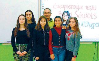 Για την παραγωγή και διάθεση των προϊόντων τους, οι μαθητές του γυμνασίου με λυκειακές τάξεις Αγρας θα γίνουν μέτοχοι της δικής τους εταιρείας.