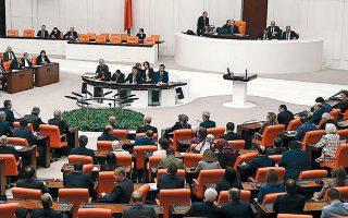 Στιγμιότυπο από την έκτακτη συνεδρίαση της τουρκικής Εθνοσυνέλευσης για την κρίση στη Λιβύη, όπου υπερψηφίστηκε η αποστολή στρατευμάτων.