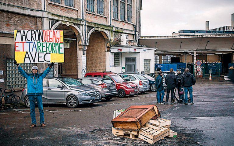 Γαλλία: Ρεκόρ διαρκείας έσπασε η απεργία των σιδηροδρομικών
