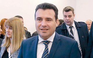 Ο παραιτηθείς πρωθυπουργός της Βόρειας Μακεδονίας Ζόραν Ζάεφ σε πρόσφατη συνάντηση για τη μίνι Σένγκεν των Βαλκανίων, στα Τίρανα.