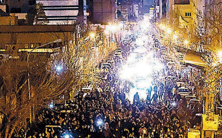 Αντικυβερνητικές διαδηλώσεις στο Ιράν