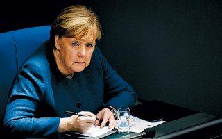 Η θητεία της Μέρκελ βρίσκεται πλέον στη δύση της, ενώ η Ευρώπη αντιμετωπίζει όλο και μεγαλύτερες προκλήσεις.