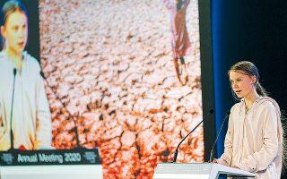 Από το βήμα του Παγκόσμιου Οικονομικού Φόρουμ, στο Νταβός, η Γκρέτα Τούνμπεργκ ζήτησε άμεση διακοπή των επενδύσεων στην έρευνα και στην εξόρυξη υδρογονανθράκων.