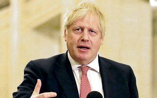 «Νομίζω πως είναι πολύ πιθανό. Δεν πρόκειται να αναφέρω ποσοστό (πιθανοτήτων), νομίζω πως θα τα καταφέρουμε πολύ καλά», τόνισε σε συνέντευξή του στο BBC ο Βρετανός πρωθυπουργός Μπόρις Τζόνσον.