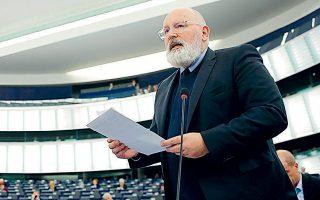 Ο αντιπρόεδρος της Κομισιόν, Φρανς Τίμερμανς, κατά τη χθεσινή ομιλία του ενώπιον του Ευρωκοινοβουλίου στο Στρασβούργο.