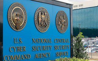 Η έδρα της NSA στο Φορτ Μιντ του Μέριλαντ. Η υπηρεσία αποκάλυψε την ύπαρξη σφάλματος στο δημοφιλές λογισμικό, ικανό να επιτρέψει τη διείσδυση χάκερ στους υπολογιστές χρηστών.