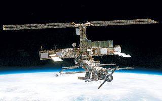 Μέχρι να τεθεί εκτός λειτουργίας το φασματόμετρο είχε μελετήσει περισσότερα από 148 δισεκατομμύρια κοσμικές ακτίνες.