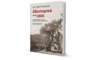 poso-omorfo-theama-alla-kai-poso-lypiro-amp-82300