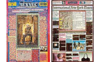 Η έκθεση, με αντικείμενο τις εφημερίδες, έχει τίτλο «Dazibao - Handmade newspapers».