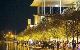 Το Κέντρο έχει εμπεδωθεί στη συνείδηση της πόλης ως βασικός προορισμός ψυχαγωγίας - μάθησης - άθλησης και ως κύριος τόπος πολιτισμού, ενώ το Πάρκο Σταύρος Νιάρχος αποτελεί πλέον βασικό μητροπολιτικό πάρκο της πρωτεύουσας.