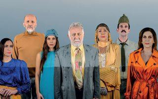 Επτά ηθοποιοί, επτά αγνοούμενοι. Από αριστερά, Ρηνιώ Κυριαζή, Μάνος Βακούσης, Ηρώ Μπέζου, Αλέξανδρος Μυλωνάς, Αννα Φόνσου, Λεωνίδας Κακούρης και Κατερίνα Διδασκάλου.