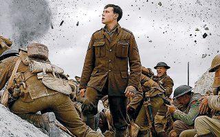 Το «1917» του Σαμ Μέντες κάνει πρεμιέρα στους ελληνικούς κινηματογράφους την Πέμπτη.