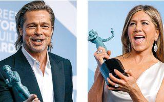 Μπραντ Πιτ και Τζένιφερ Ανιστον ήταν ανάμεσα στους μεγάλους νικητές των SAG Awards, που απονέμονται για τις καλύτερες ερμηνείες.