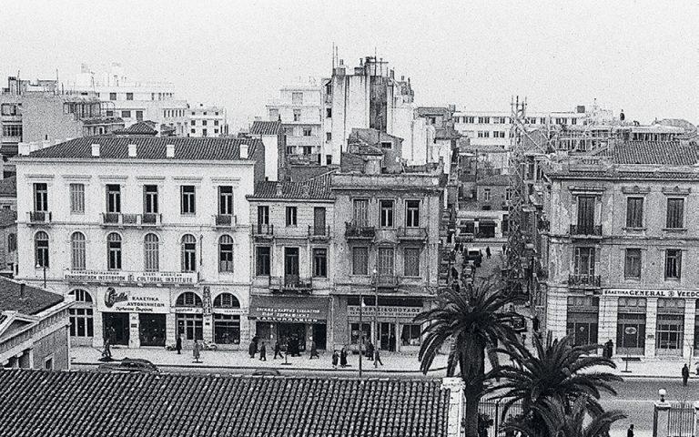Η μνήμη των πόλεων και η διάσωση των τεκμηρίων