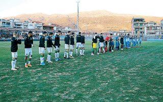Δύο εβδομάδες νωρίτερα θα διεξαχθεί τελικά η ρεβάνς του Παναθηναϊκού με τον ΠΑΣ για το Κύπελλο.
