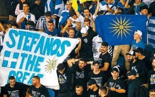 Με ελληνόφωνους άνδρες ιδιωτικής ασφάλειας θα... αντιμετωπίσουν τους «ζωηρούς» Ελληνες φιλάθλους οι Αυστραλοί.