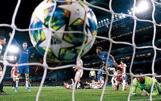 Σημαντικές αλλαγές αναμένεται να τροποποιήσουν κατά ένα βαθμό το πιο δημοφιλές άθλημα του πλανήτη.