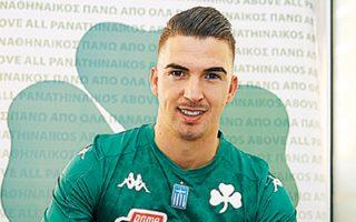 Ο Καρλίτος υπέγραψε συμβόλαιο 3,5 χρόνων με τον Παναθηναϊκό και ξεκίνησε προπονήσεις.