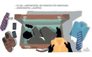skitso-toy-dimitri-chantzopoyloy-18-01-200