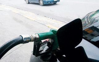 Η διαμόρφωση των τιμών θα εξαρτηθεί από τις συνθήκες που θα επικρατήσουν στη διεθνή αγορά πετρελαίου και τις εξελίξεις στην περιοχή του Κόλπου.