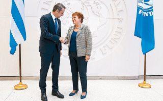 Το θέμα μείωσης των πρωτογενών πλεονάσμάτων ετέθη και κατά τη συνάντηση του πρωθυπουργού Κυριάκου Μητσοτάκη με τη γενική διευθύντρια του ΔΝΤ Κρισταλίνα Γκεοργκίεβα την περασμένη Τρίτη, στην Ουάσιγκτον. Το ΔΝΤ υποστηρίζει ότι ο στόχος πρέπει να κατεβεί στο 1,5% του ΑΕΠ.
