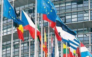 Στο υπουργείο Οικονομικών υποστηρίζουν ότι το ζήτημα μεταφοράς των πιθανών υπερπλεονασμάτων από χρόνο σε χρόνο τίθεται εκ των πραγμάτων, από τη στιγμή που το Eurogroup  έχει θέσει μέσο όρο στόχου για πρωτογενές πλεόνασμα από το 2022 ώς το 2060 (στο 2,2% του ΑΕΠ).
