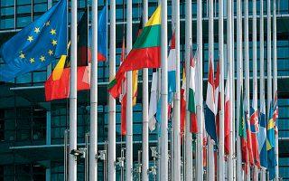 Το πιθανότερο είναι ότι στο Eurogroup της 16ης Μαρτίου η όποια απόφαση θα αφορά είτε τον μη υπολογισμό των δαπανών για το προσφυγικό (υπολογίζονται περίπου στα 200 εκατ. ευρώ) είτε τη μεταφορά των υπερπλεονασμάτων στον επόμενο χρόνο.