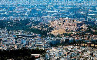 Από την αναπροσαρμογή των αντικειμενικών προβλέπονται αυξήσεις στο κέντρο της Αθήνας, που ευνοήθηκε από την εκτόξευση των βραχυχρόνιων μισθώσεων, και στις πλέον φθηνές περιοχές του λεκανοπεδίου, όπου οι αντικειμενικές παραμένουν σε χαμηλά επίπεδα.