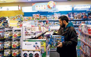 Σε περίπτωση που σε μια μηχανή αναζήτησης ή σύγκρισης τιμών ένα προϊόν εμφανίζεται ψηλά στην κατάταξη λόγω διαφήμισης ή καταβολής τιμήματος στον πάροχο, ο τελευταίος θα πρέπει να ενημερώνει με κατανοητό τρόπο τον καταναλωτή.