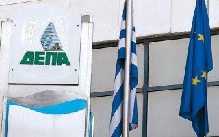 Η υπόθεση ξεκινάει προ 10ετίας, όταν η τουρκική εταιρεία είχε απαιτήσει από τη ΔΕΠΑ την πληρωμή 300 εκατ. ευρώ, αναδρομικά από το 2008, για διαφορές σχετικά με τις τιμές του φυσικού αερίου. Η ΔΕΠΑ τότε είχε αρνηθεί και το 2011 η Botas προσέφυγε στη διαιτησία.