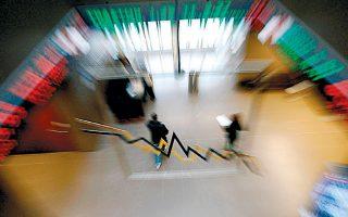 «Οι επενδύσεις και η αποταμίευση είναι μονόδρομος για την ανάκαμψη», τονίζει ο ΣΕΒ στο μηνιαίο δελτίο του οικονομικής δραστηριότητας.