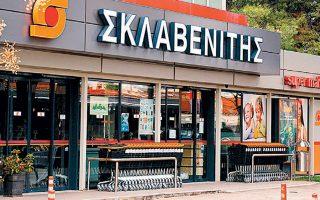 Η πρόθεση της «Ελληνικές Υπεραγορές Σκλαβενίτης» να δραστηριοποιηθεί στο ηλεκτρονικό εμπόριο είχε γίνει γνωστή από το φθινόπωρο του 2018 και αναμενόταν να υλοποιηθεί στα τέλη του 2019.