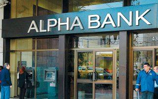 Η διοίκηση της Alpha Bank, μέσω του συμβούλου της Deutsche Bank και των PwC, Alantra και AXIA, άνοιξε τη διαδικασία, διαθέτοντας στους εν δυνάμει επενδυτές τις συμβάσεις εμπιστευτικότητας, με στόχο οι μη δεσμευτικές προσφορές να υποβληθούν στα τέλη Μαρτίου.