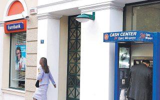 Η συμφωνία της διοίκησης με το αντιπροσωπευτικό σωματείο της τράπεζας, Union Eurobank, αξιολογείται ως επωφελής για το προσωπικό των 500 ατόμων.