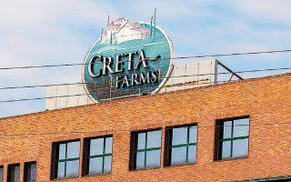 Μέσα στο Σαββατοκύριακο αναμένεται να γίνουν προσπάθειες προκειμένου να αμβλυνθούν οι διαφωνίες μεταξύ των εμπλεκόμενων πλευρών και να προχωρήσει η διαδικασία εξυγίανσης της Creta Farms.