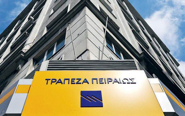 Η τράπεζα Πειραιώς διόρθωσε το λάθος για τη χρέωση «τέλος σύνδεσης winbank»