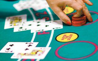 Η κοινή υπουργική απόφαση αναμένεται να ορίσει τις «Γούρνες» (Πρώην Αμερικανική Βάση Γουρνών), που βρίσκονται στον Δήμο Χερσονήσου Ηρακλείου Κρήτης, ως τη γεωγραφική θέση στην οποία θα ανεγερθεί το καζίνο.