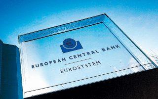 Ο Ενιαίος Εποπτικός Μηχανισμός της Ευρωπαϊκής Κεντρικής Τράπεζας είχε προτείνει, σύμφωνα με πληροφορίες, να δοθούν ως εγγύηση ομόλογα του ελληνικού Δημοσίου, ονομαστικής αξίας ίσης με το 120% της αξίας της εγγύησης και διάρκειας ίσης με τα ομόλογα που εκδίδουν οι τράπεζες.